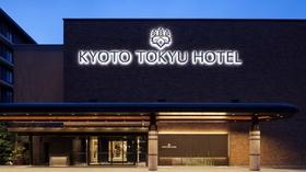 京都東急ホテル施設全景