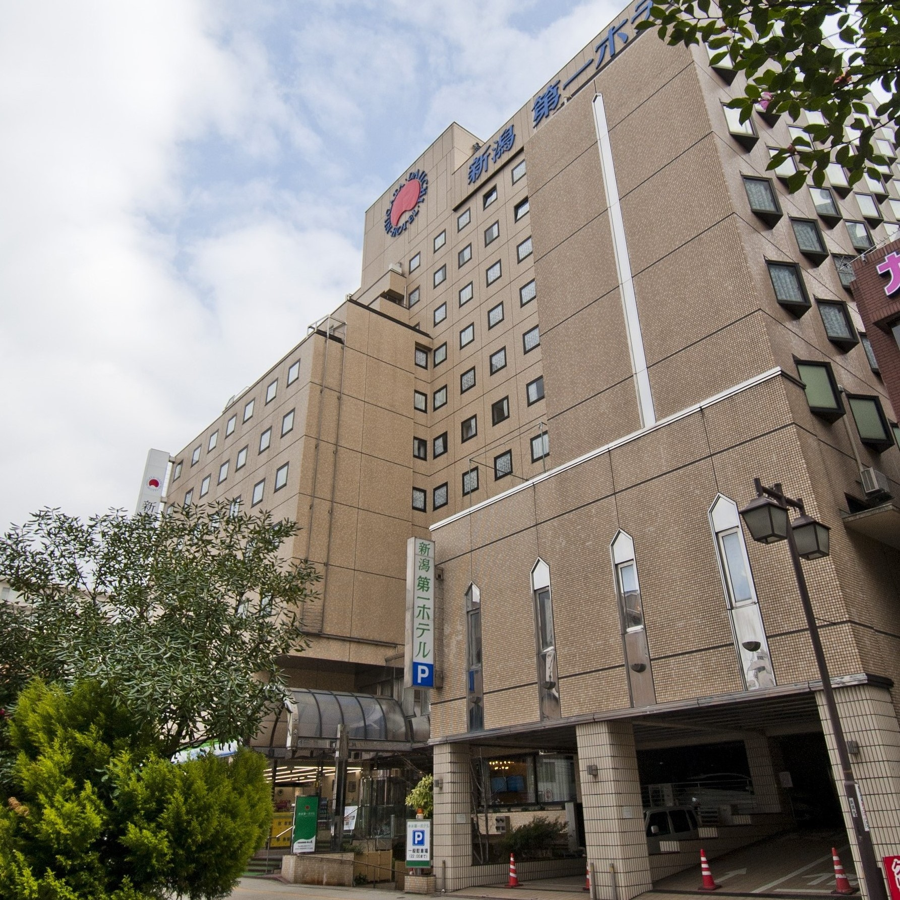 一 ホテル 第 新潟