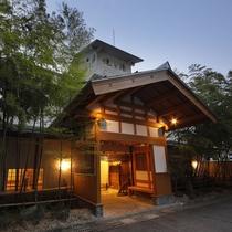 越後湯沢温泉 和みのお宿 滝乃湯施設全景