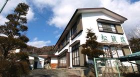 民宿 松籟荘施設全景