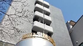 ホテル サンロイヤル川崎(2019年4月リニューアルオープン)施設全景