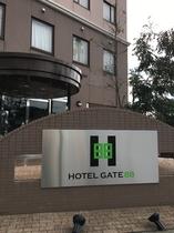 HOTEL GATE88(ホテルゲートエイティエイト)施設全景