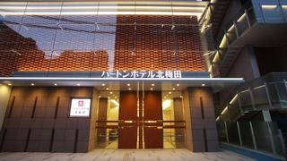 ハートンホテル北梅田施設全景