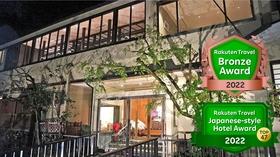 京都北白川天然ラジウム温泉 えいせん京