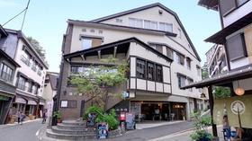 草津温泉 源泉・大日の湯 極楽館施設全景