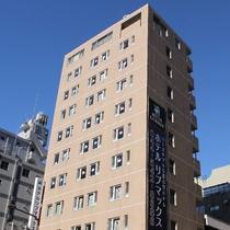 ホテルリブマックスBUDGET川崎駅前施設全景
