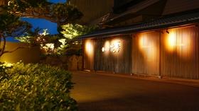 洲本温泉 渚の荘 花季 <淡路島>