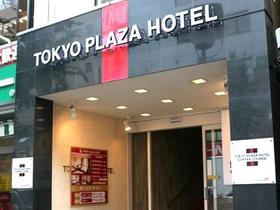 東京プラザホテル施設全景