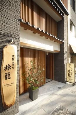 浅草ホテル旅籠施設全景