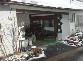草津温泉 松坂屋旅館<群馬県>施設全景