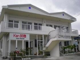 Ken民宿施設全景