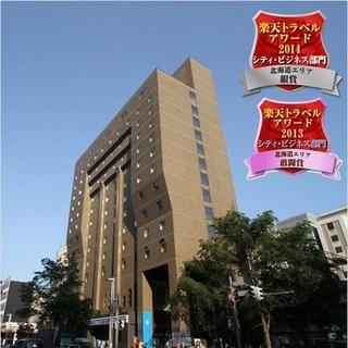 ホテルWBF札幌ノースゲート施設全景