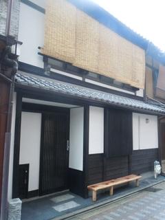 京乃宿 はなしおり施設全景