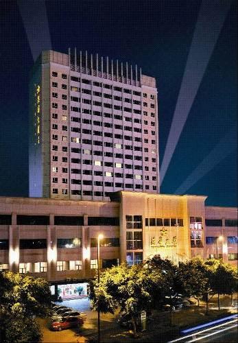 ヤンリン ホテル(広州燕嶺大厦...