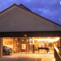 アートと音楽のホテル 真奈邸箱根施設全景