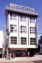 下呂温泉 温泉ビジネスホテル富喜屋施設全景
