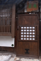 京の宿 苔庵施設全景