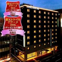 ホテル・京都・ベース 四条烏丸施設全景
