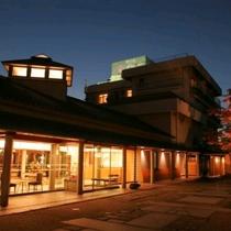 鳥取温泉 観水庭こぜにや施設全景
