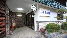 咲花温泉 いろりの宿 平左エ門施設全景