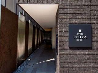 京都糸屋ホテル kyoto ITOYA hotel施設全景