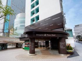品川プリンスホテル Nタワー施設全景