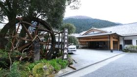 伊豆最大の大滝 AMAGISO−天城荘−[LIBERTY RESORT]