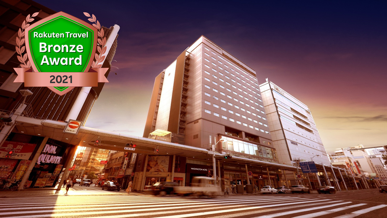 広島ワシントンホテル