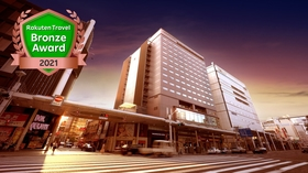 広島ワシントンホテル施設全景