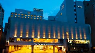 ザ クラウンパレス新阪急高知(旧高知新阪急ホテル) 施設全景
