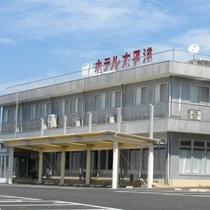 ビジネスホテル太平洋施設全景