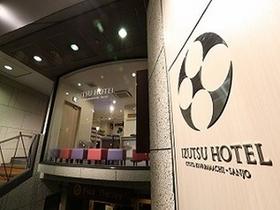 井筒ホテル〜京都・河原町三条〜施設全景
