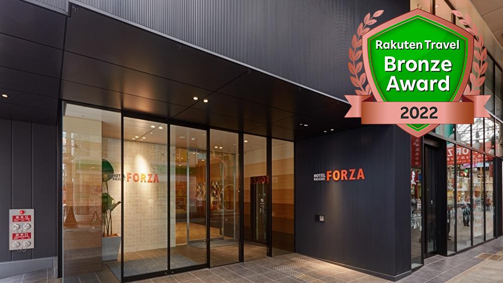 フォルツァ ホテル