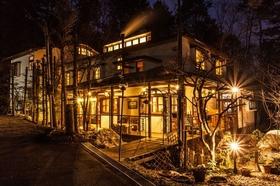 オーベルジュ飛騨の森施設全景