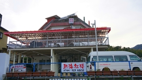 熱海紅楼 施設全景