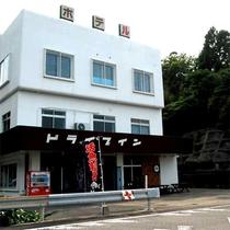 ホテル弥太郎施設全景