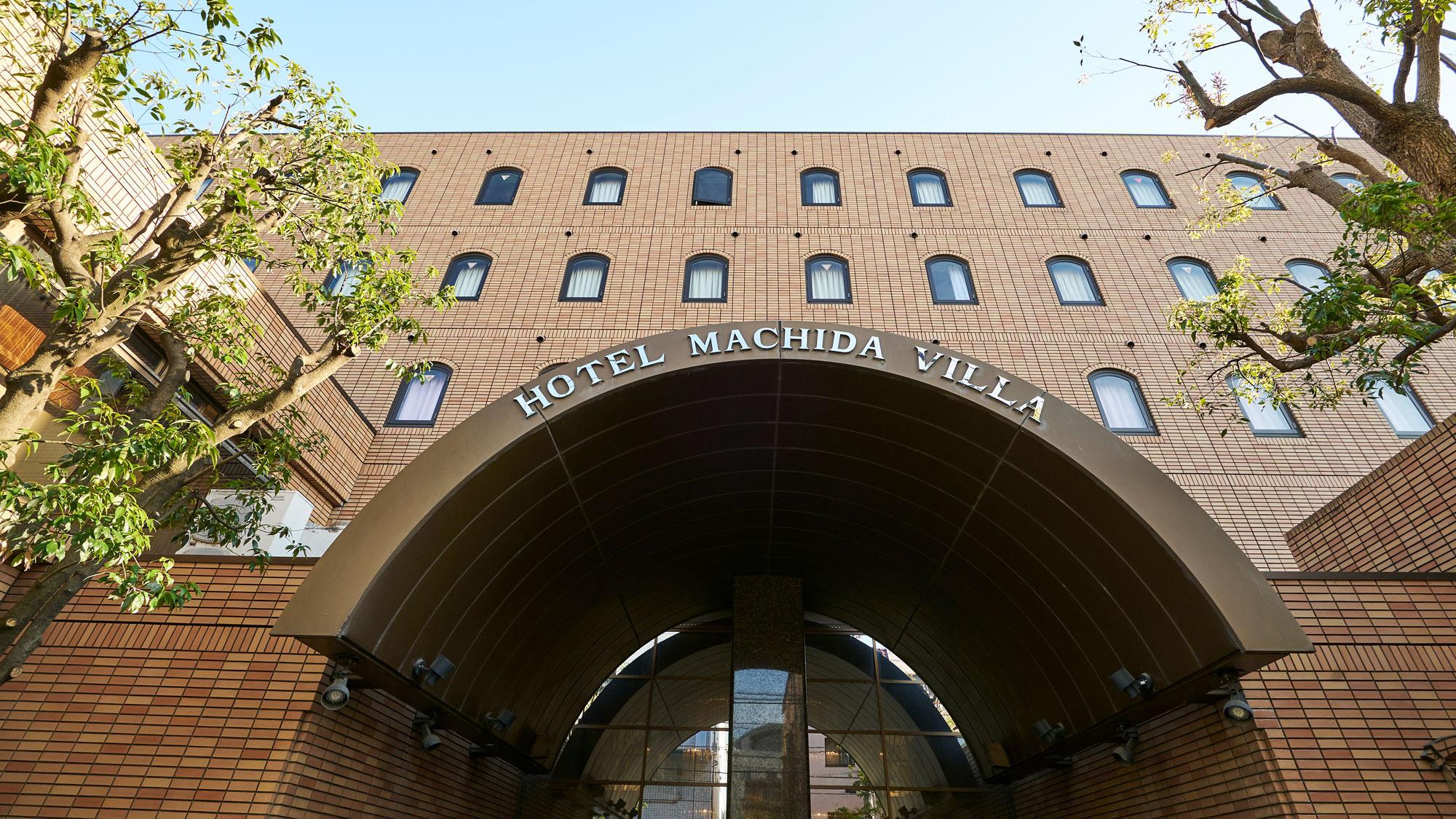 ホテル町田ヴィラ