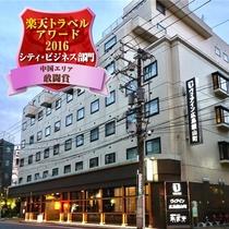 ヴィアイン広島銀山町(JR西日本グループ)施設全景