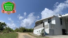 ResortVilla古宇利島 Aquablue施設全景