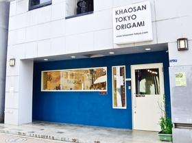 カオサン東京オリガミ施設全景