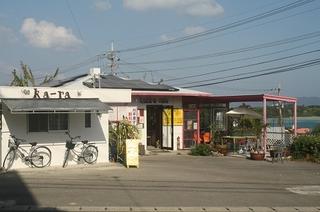 コテージ ブルーカビラ(旧:かーらB&B) <石垣島>施設全景