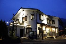 和モダンな温泉旅館 湯布院旅の蔵施設全景