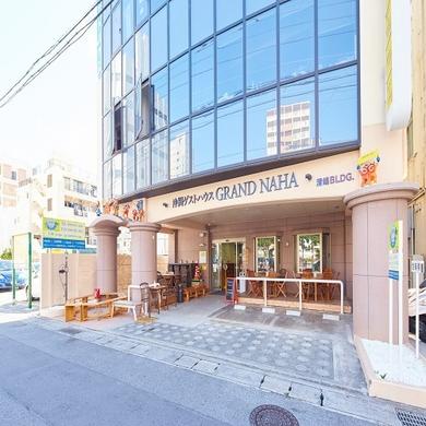 沖縄ゲストハウスGRAND那覇(グランナハ)施設全景