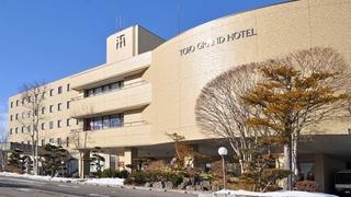 中標津温泉 トーヨーグランドホテル施設全景