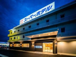 天然温泉「さくやの湯」スーパーホテル富士宮施設全景