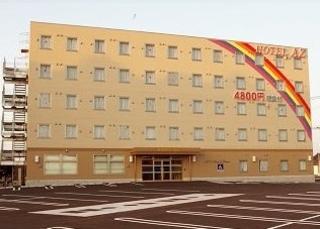 HOTEL AZ 愛媛松山西店施設全景