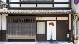 京町家お宿・花施設全景