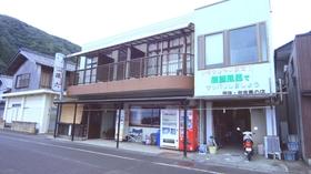 民宿 孫六 <福井県>施設全景