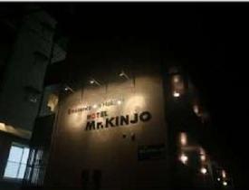 Mr.KINJO Eminence inn Makishi施設全景