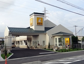 ファミリーロッジ旅籠屋・津山店